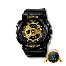 RS_G-SHOCK_BABY-G_BA-110-1A