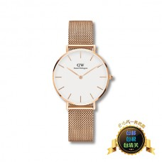 Daniel Wellington Classic Petite Melrose Watch RG 32mm_DW00100163