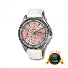 CASIO_METALFASHION_LTP-2086L-7A